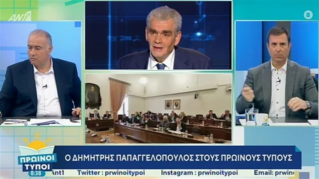 Παπαγγελόπουλος στον ΑΝΤ1: έχω στοχοποιηθεί από μια εγκληματική οργάνωση