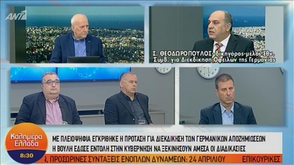 Ο Σ. Θεοδωρόπουλος για τις γερμανικές αποζημιώσεις