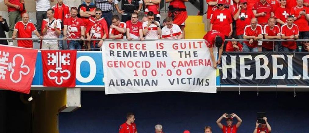Διαβήματα διαμαρτυρίας προς το αλβανικό ΥΠΕΞ για το πανό