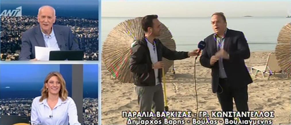 Κωνσταντέλλος στον ΑΝΤ1: Έλεγχοι στις παραλίες από Δήμους και δημοτική αστυνομία (βίντεο)