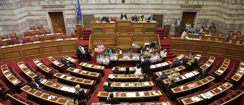 Αυτό είναι το νέο Προεδρείο της Βουλής