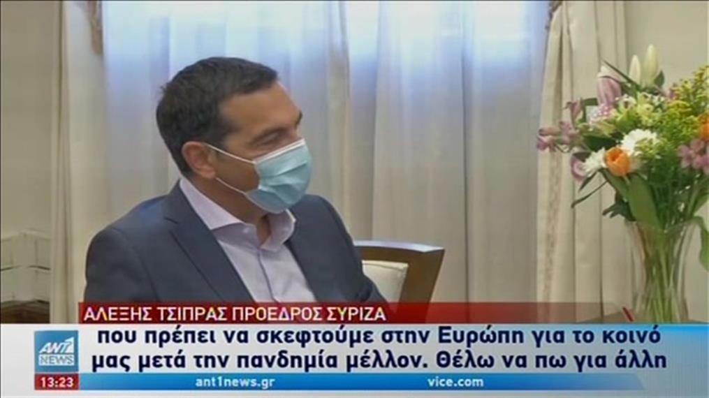 Συνάντηση Τσίπρα – Ζάεφ για την Συμφωνία των Πρεσπών
