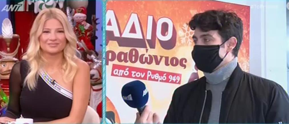 Κώστας Μαρτάκης: είμαι κι εγώ ένα τηλεοπτικό προϊόν (βίντεο)