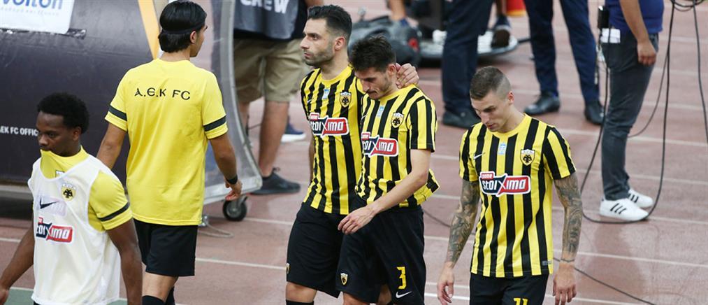 Europa Conference League - AEK:  Οδυνηρός αποκλεισμός στα πέναλτι