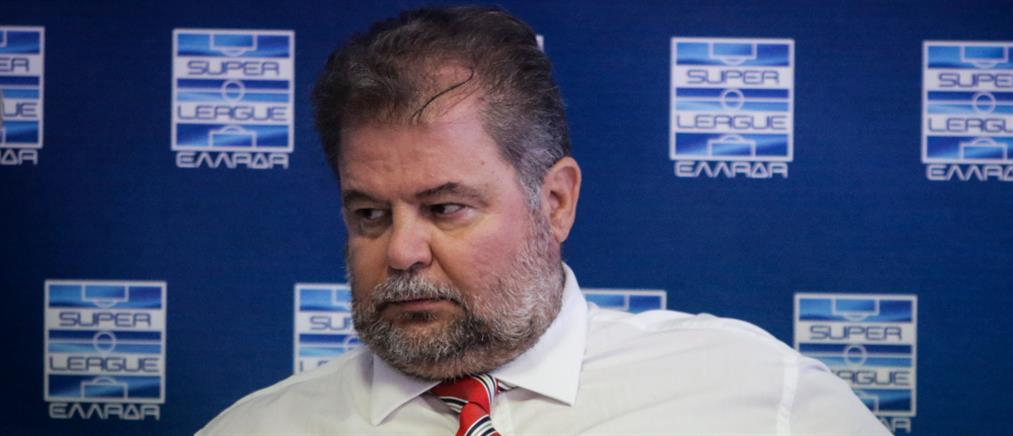 Παραιτήθηκε από την Super League ο Μπαταγιάννης