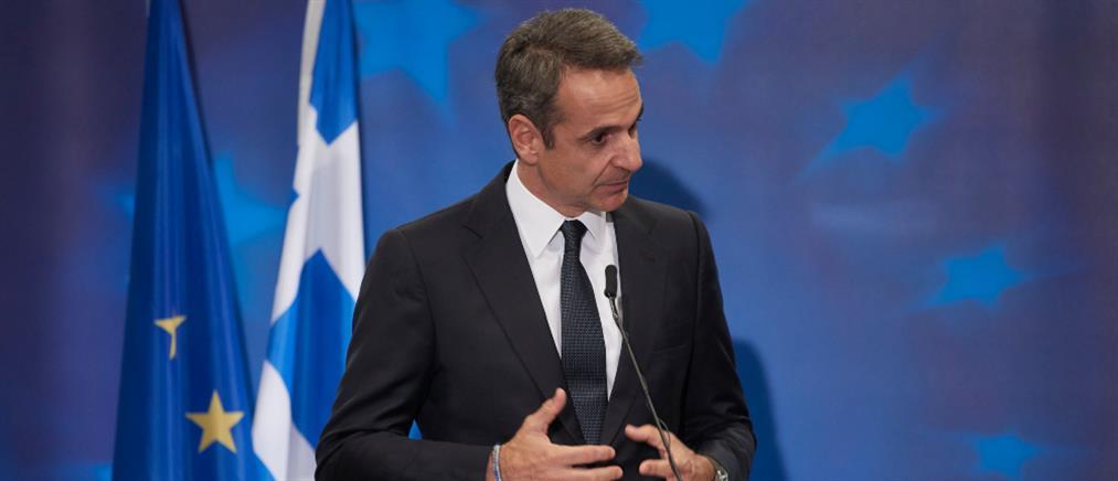 Έκδοση ομολόγων για τον κορονοϊό ζητά ο Μητσοτάκης και άλλοι 8 ηγέτες της ΕΕ
