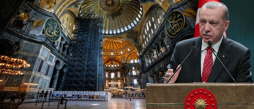 Αγία Σοφία: παγκόσμια κατακραυγή για Τουρκία και Ερντογάν