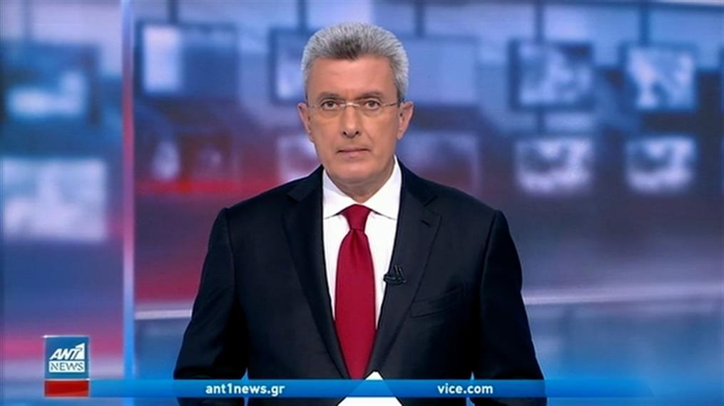 ANT1 NEWS 22-10-2020 ΣΤΙΣ 18:50