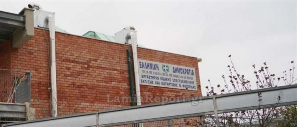 Κορονοϊός - Λαμία: Κρούσμα στο Ειδικό Σχολείο