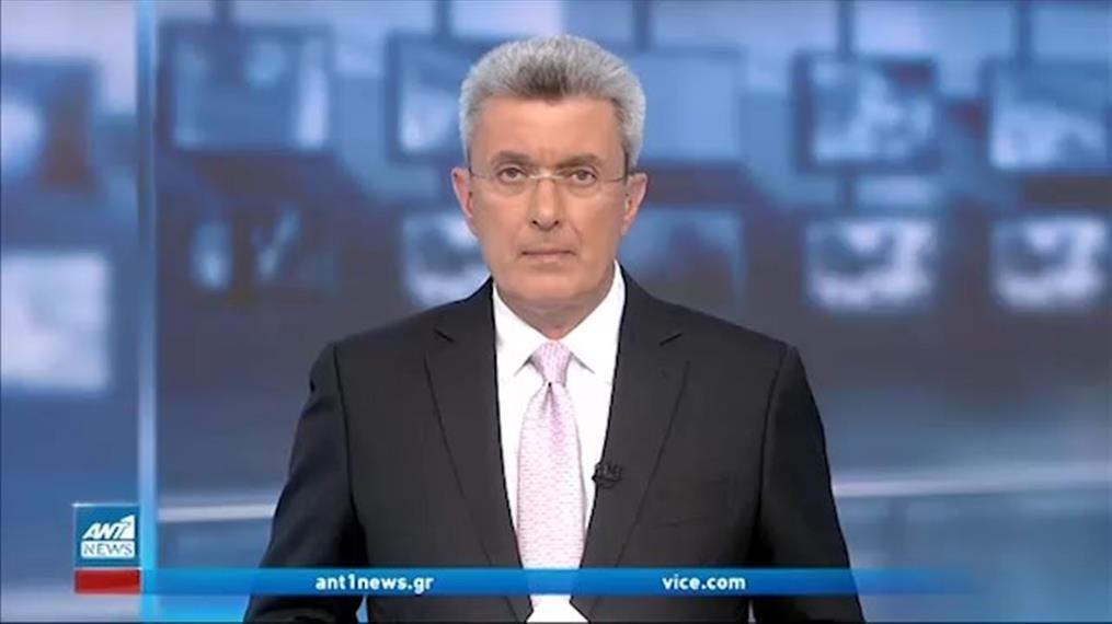 ANT1 NEWS 18-06-2021 ΣΤΙΣ 18:00