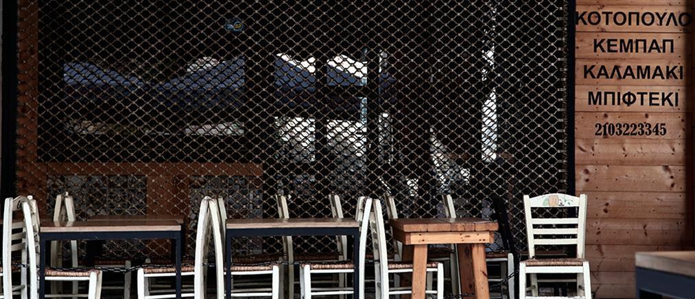 Κορονοϊός: Παράταση στην απαγόρευση λειτουργίας των καταστημάτων