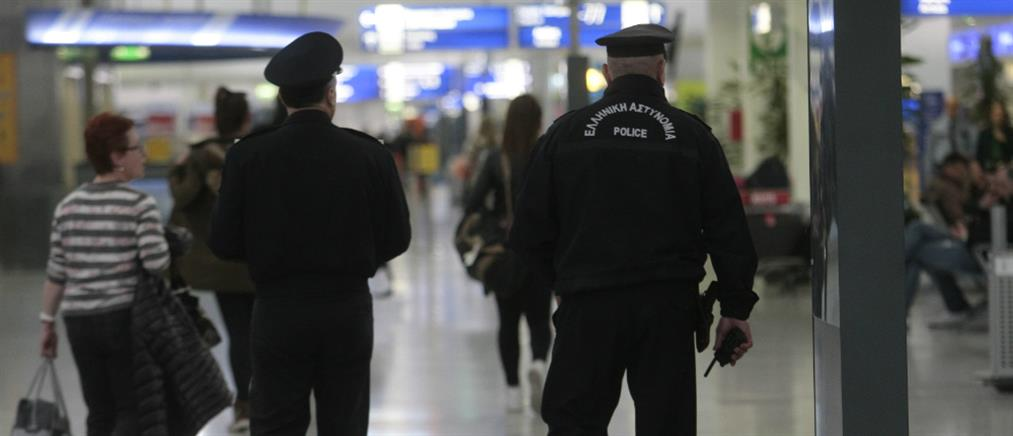 Αστυνομικός βρήκε και παρέδωσε τσάντα με πολλές χιλιάδες ευρώ