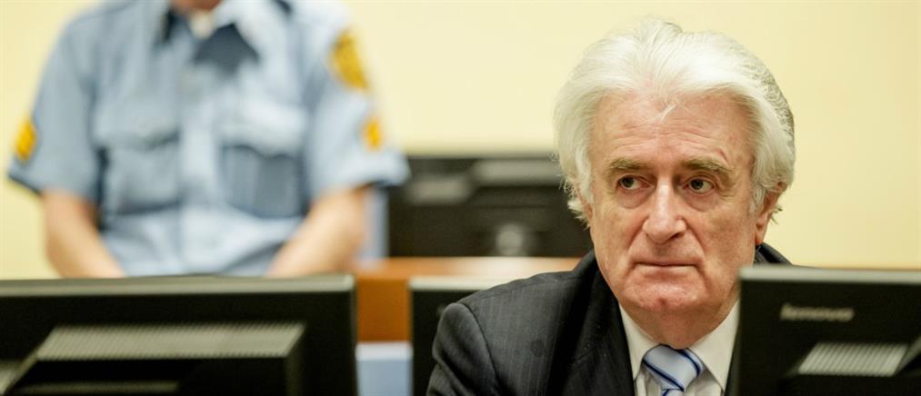 Ισόβια στον Ράντοβαν Κάρατζιτς