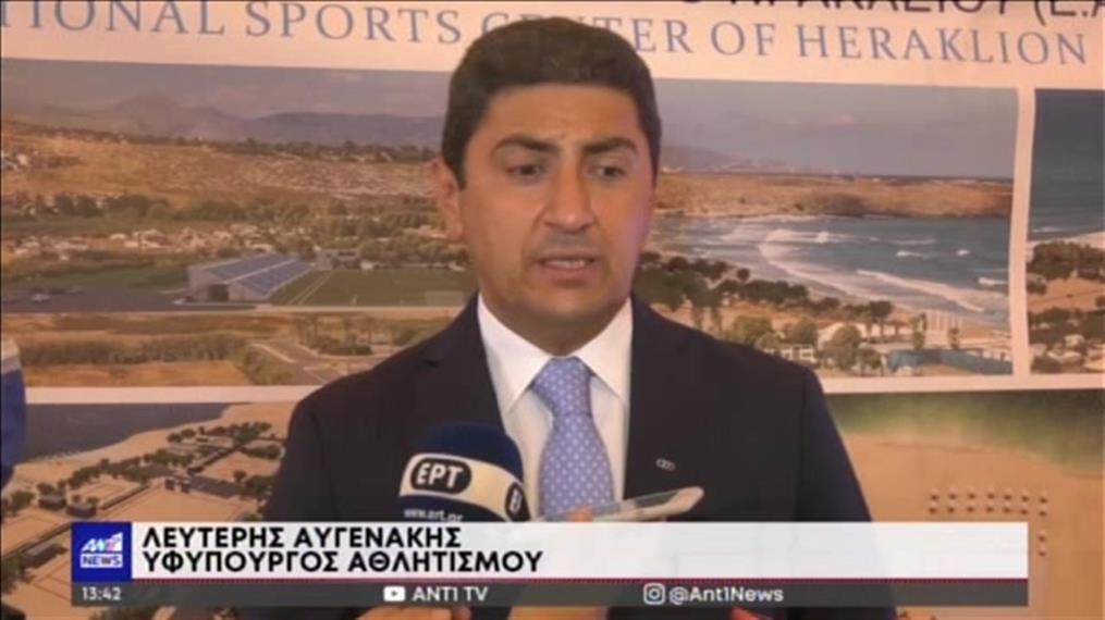 Μεσογειακοί Παράκτιοι Αγώνες 2023: στο Ηράκλειο η διοργάνωση