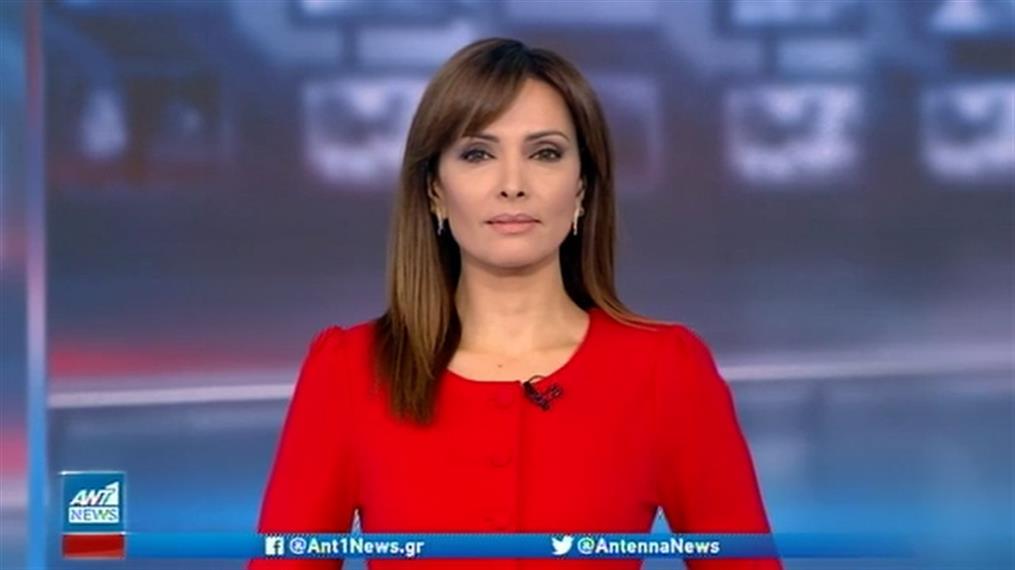 ANT1 NEWS 02-12-2020 ΣΤΙΣ 13:00