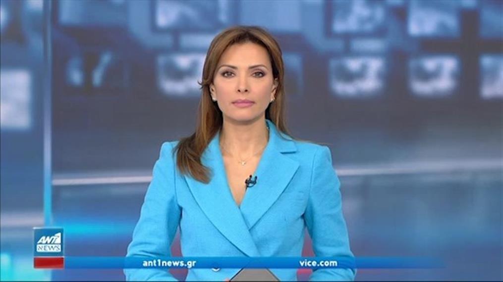 ANT1 NEWS 06-05-2021 ΣΤΙΣ 13:00