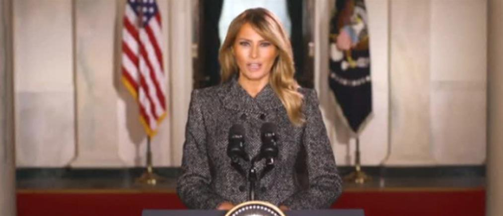 """Το """"αντίο"""" της Μελάνια Τραμπ στους Αμερικανούς (βίντεο)"""