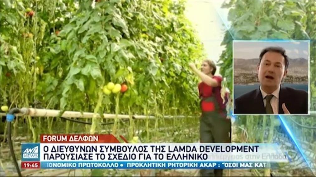 Lamda Development: προκηρύξεις έργων 500 εκ. ευρώ για το Ελληνικό