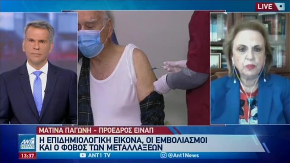 Παγώνη στον ΑΝΤ1: δεν πρόκειται ποτέ να μπουν σε ΜΕΘ όσοι έχουν εμβολιαστεί