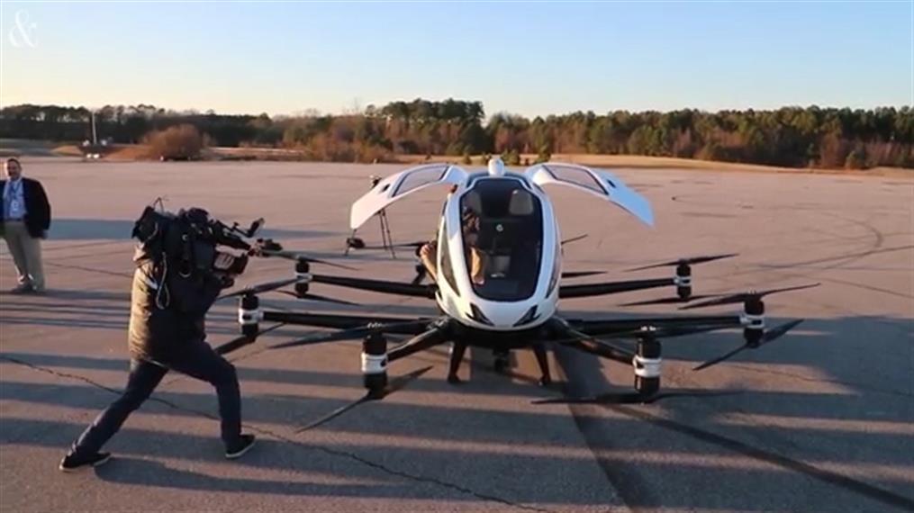 Ιπτάμενο ταξί έκανε την πρώτη δοκιμαστική του πτήση στη Βόρεια Καρολίνα