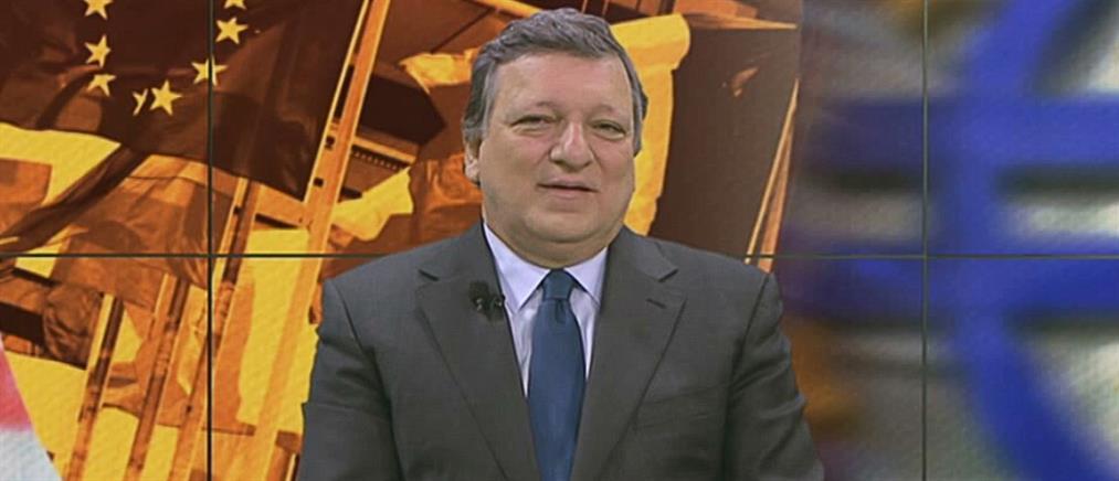 Publico: Στενές σχέσεις Goldman Sachs - Μπαρόζο όσο ήταν επικεφαλής της Κομισιόν