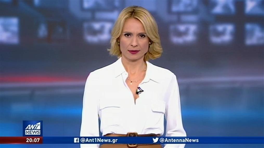 ANT1 NEWS 13-10-2019 ΣΤΙΣ 19:30