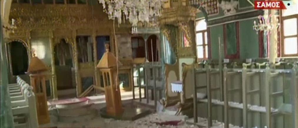 Σεισμός στη Σάμο: Κατεδαφιστέα η Εκκλησία του Χριστού στο Άνω Βαθύ (βίντεο)