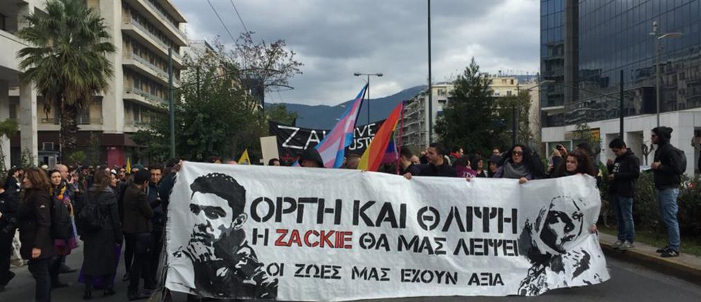 Συγκέντρωση στην ΓΑΔΑ για τον Ζακ Κωστόπουλο (εικόνες)