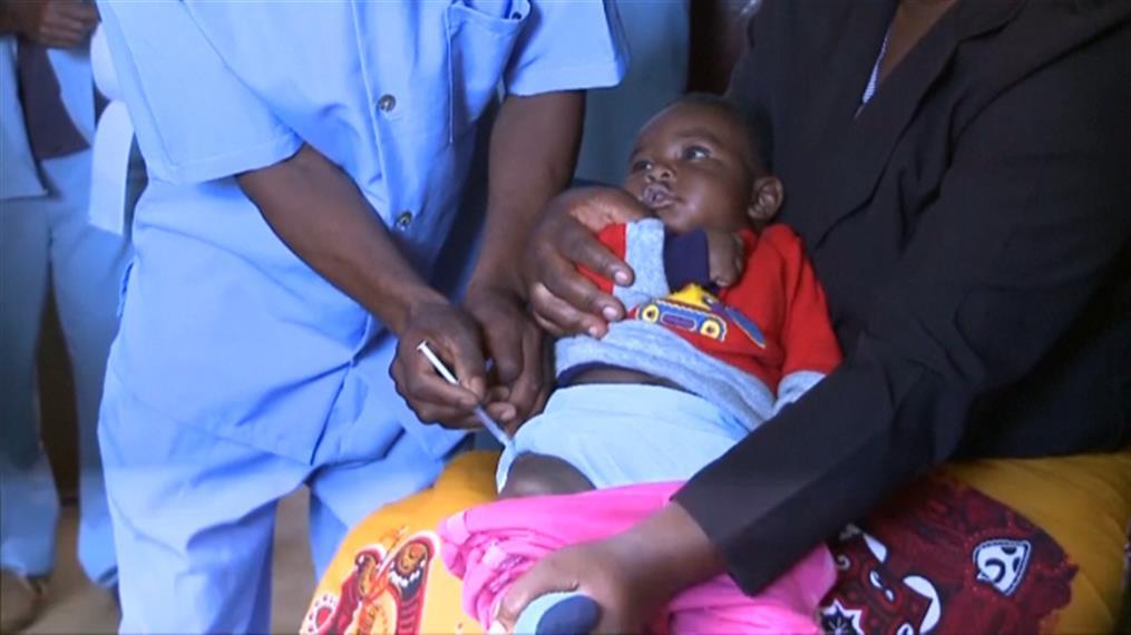 Ελπίδες για ιστορικής σημασίας εμβόλιο κατά της ελονοσίας, στο Μαλάουι