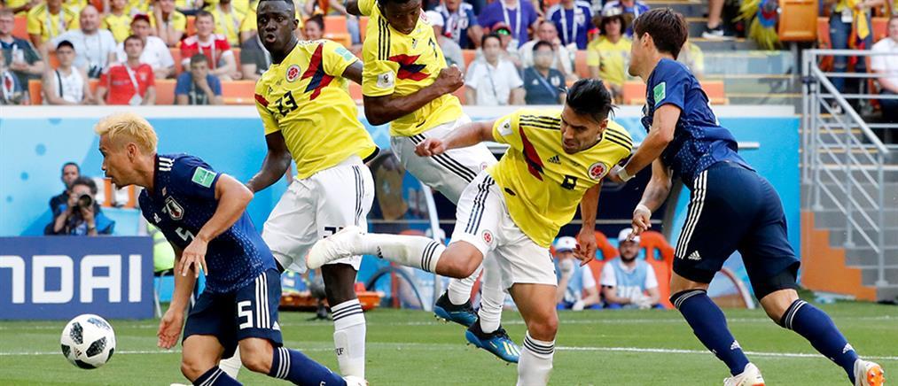 Μουντιάλ 2018: μεγάλη νίκη της Ιαπωνίας επί της Κολομβίας
