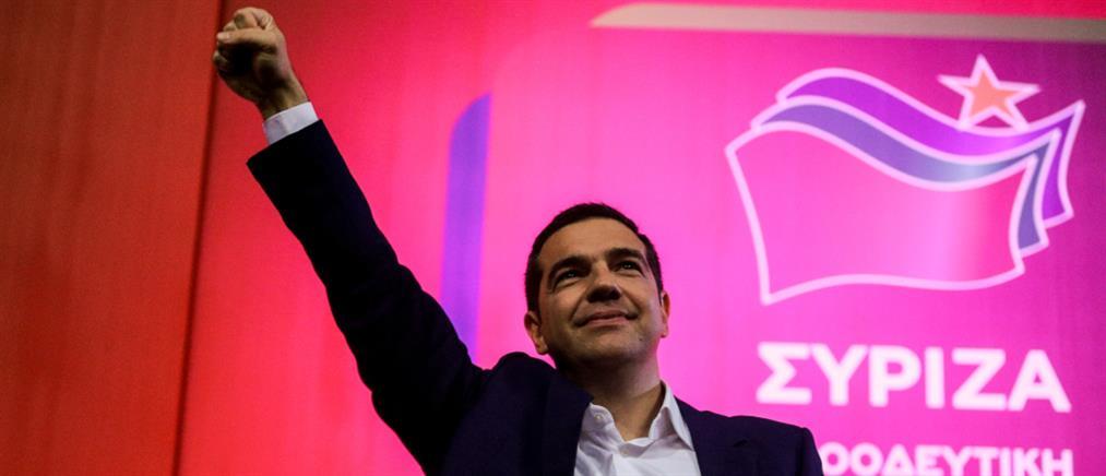 Τσίπρας: Προοδευτική Συμμαχία για την Ελλάδα και την Ευρώπη