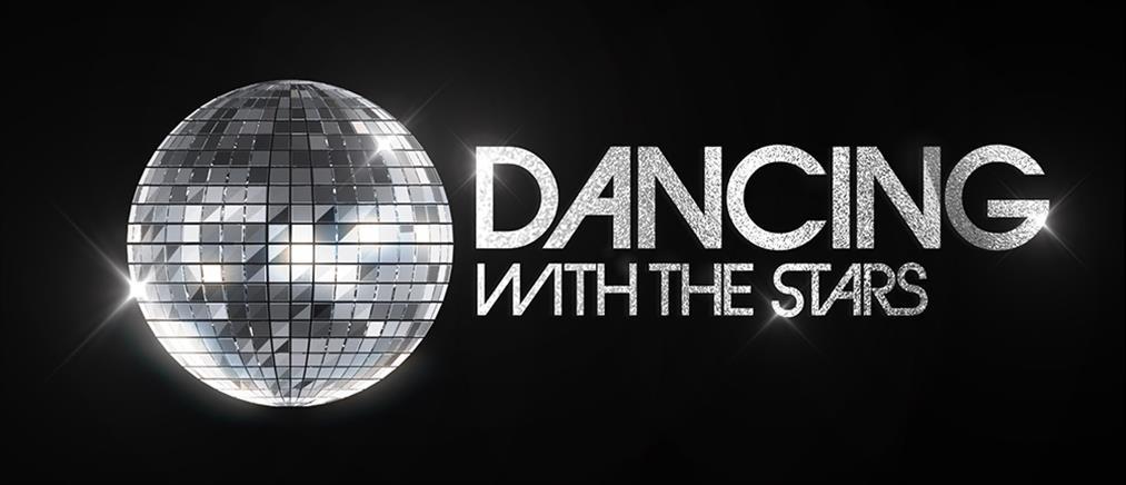 """Αντίστροφη μέτρηση για την μεγάλη πρεμιέρα του """"Dancing with the Stars"""""""