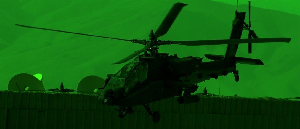 Αναγκαστική προσγείωση έκανε ελικόπτερο της Αεροπορίας Στρατού