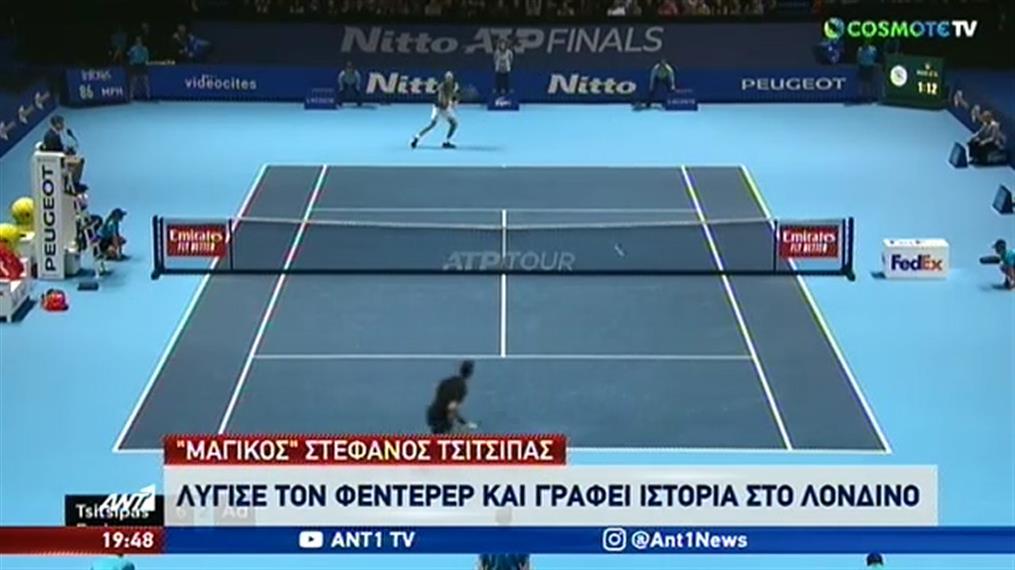ATP Finals: Ιστορική νίκη Τσιτσιπά επί του Φέντερερ
