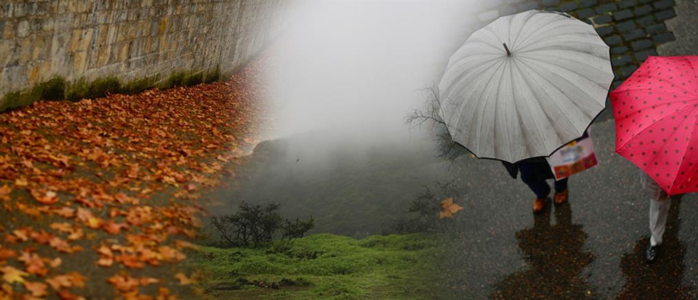 Καιρός: τοπικές βροχές και ομίχλες το Σάββατο