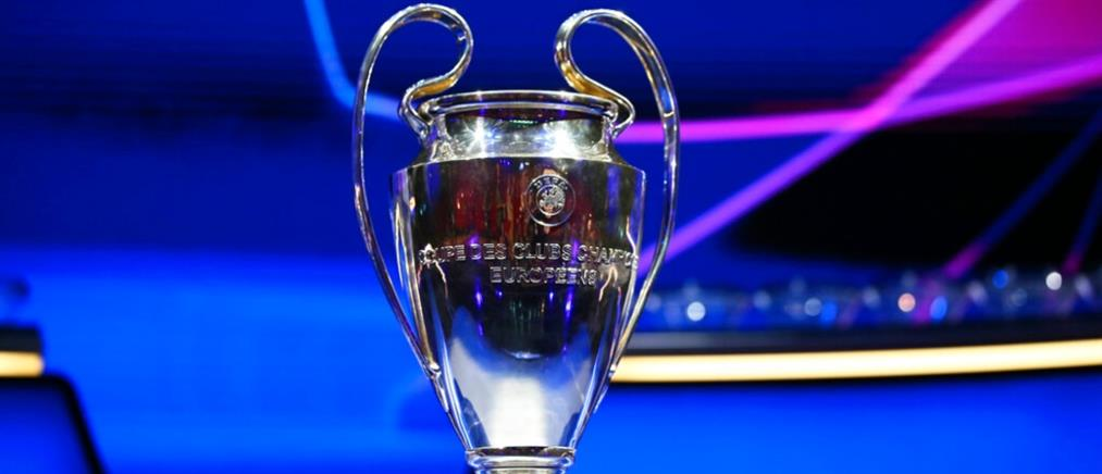 Champions League: έγινε η κλήρωση των ομίλων