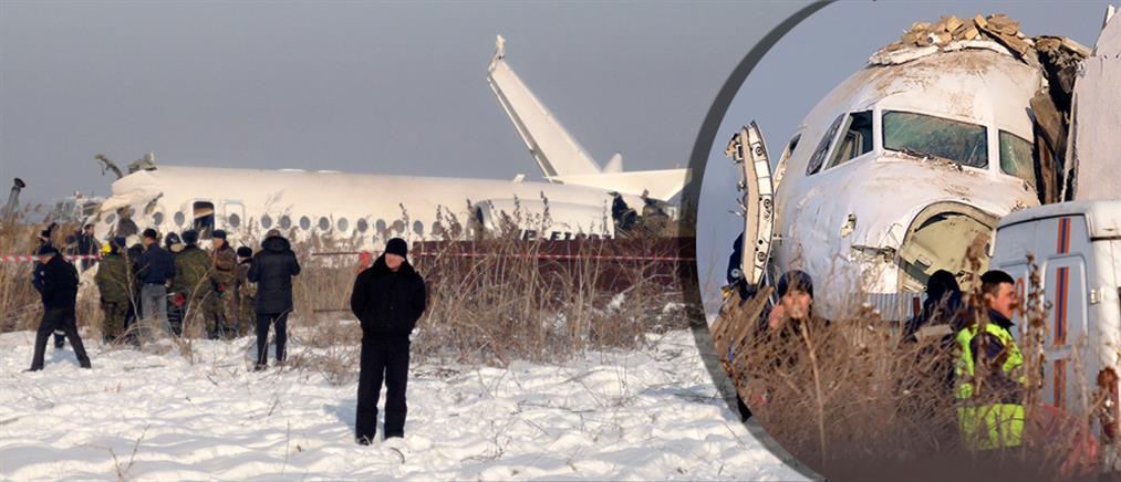 Τα σενάρια για την αεροπορική τραγωδία στο Καζακστάν (εικόνες)