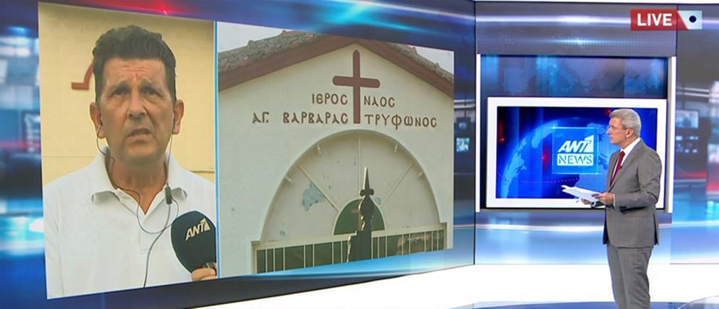 Επίθεση στη Μονή Πετράκη - Κωτσιαντής στον ΑΝΤ1 για το παρελθόν του ιερέα (βίντεο)