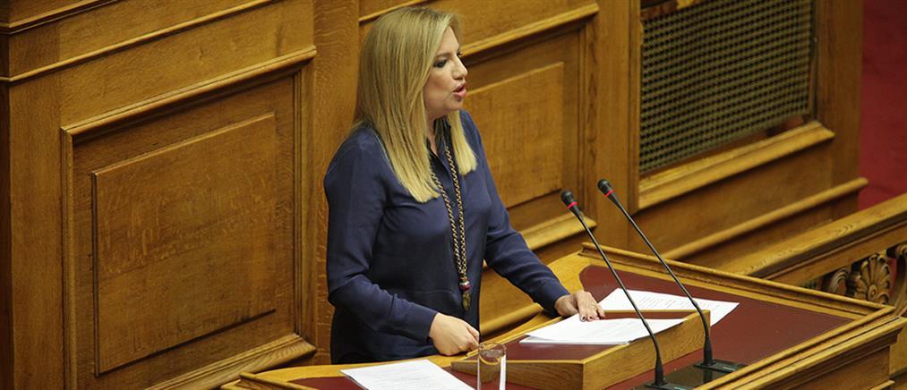 ΠΑΣΟΚ: Θα καταψηφίσουμε τη νέα φοροκαταιγίδα