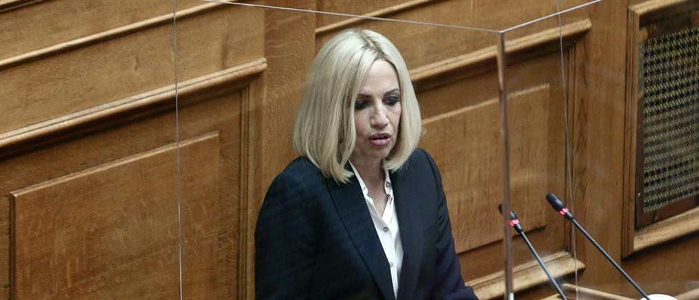 Γεννηματά: ΝΔ και ΣΥΡΙΖΑ σύμμαχοι σε μια αδιέξοδη αντιπαράθεση