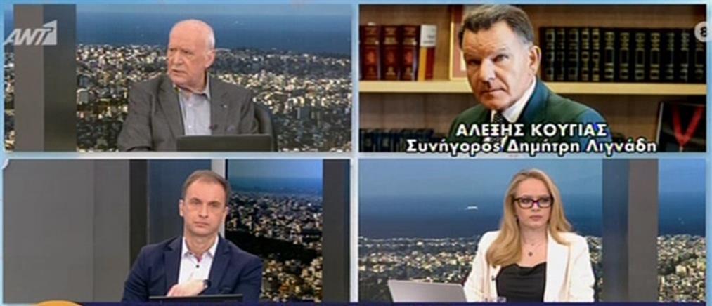 Κούγιας στον ΑΝΤ1: το κλείσιμο του τηλεφώνου και η οργή Παπαδάκη (βίντεο)