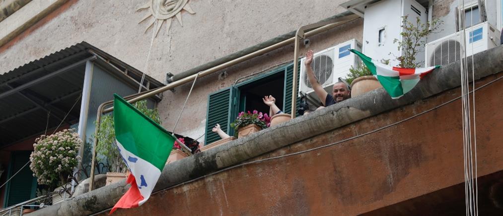 Κορονοϊός - Ιταλία: Έλεγχοι και στο διαδίκτυο για παράνομα πάρτι σε σπίτια και σκάφη