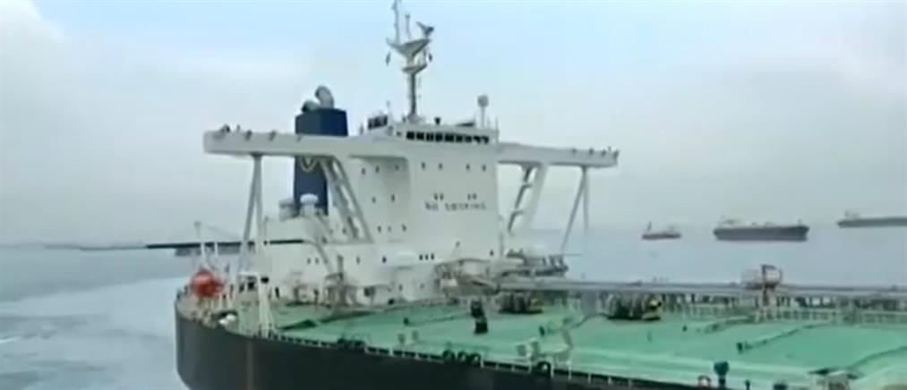 Κορυφώνεται η αγωνία για τους Έλληνες ναυτικούς στο Τζιμπουτί (βίντεο)