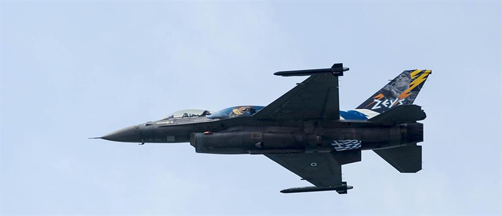 Μαχητικά αεροσκάφη στον ουρανό της Αθήνας