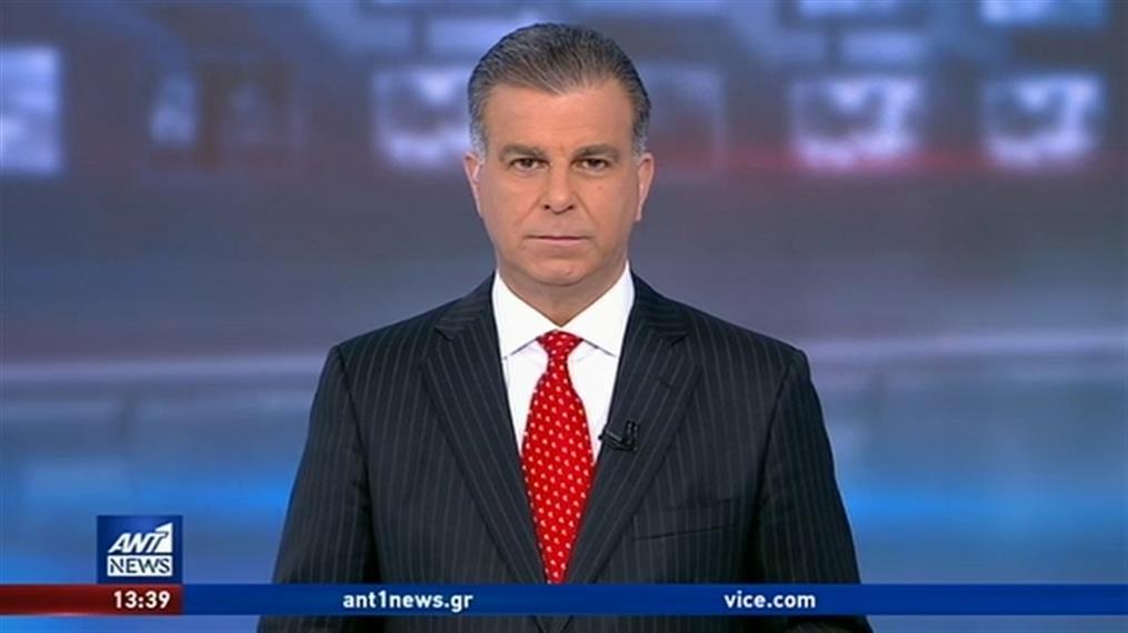 ANT1 NEWS 15-12-2019 ΣΤΙΣ 13:00