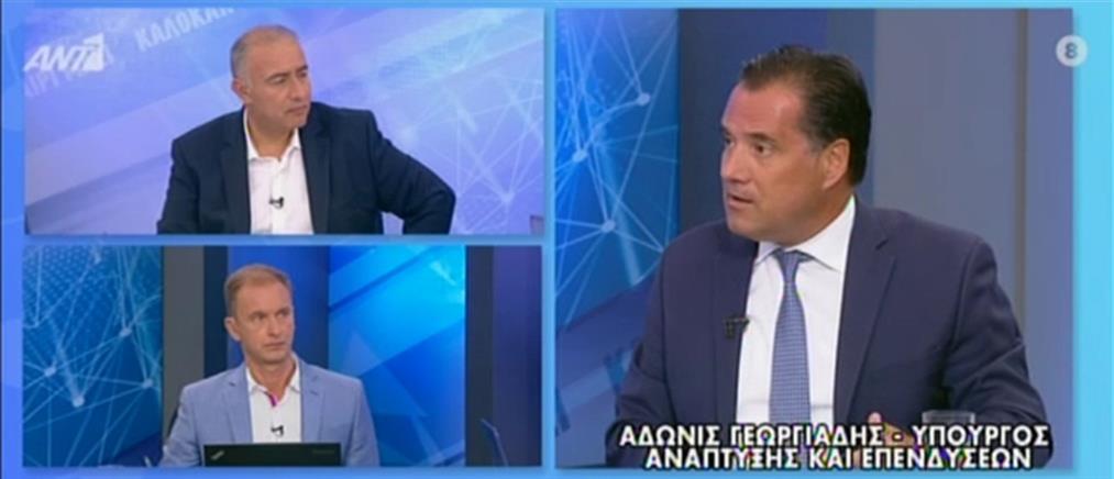 Άδωνις Γεωργιάδης στον ΑΝΤ1: δεν θέλουμε να κλείνουμε, αλλά να ανοίγουμε τα σύνορα