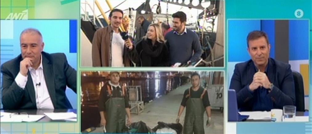 Δυο νέοι Έλληνες πείθουν ψαράδες ανά την Μεσόγειο να μαζεύουν τα πλαστικά (βίντεο)