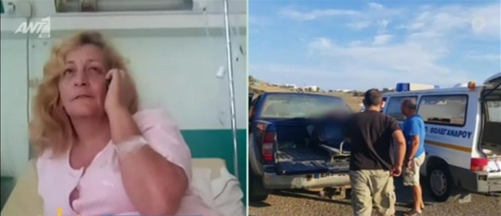 Φλώρα Μαρινάκη: χάλασε το ασθενοφόρο, με μετέφεραν με αγροτικό στον γιατρό (βίντεο)