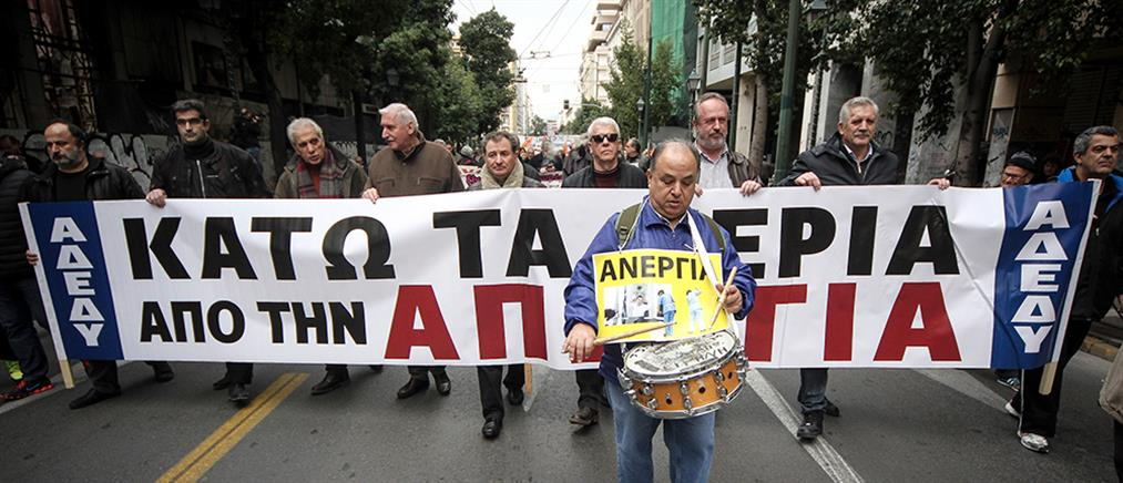 24ωρη απεργία προκήρυξε η ΑΔΕΔΥ