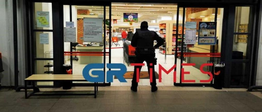 Μπήκαν με όπλα σε σούπερ μάρκετ γεμάτο κόσμο (εικόνες)